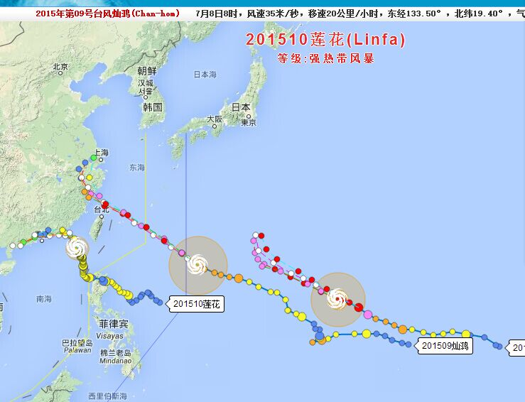 """""""莲花""""位于汕头市东南方约370公里的南海"""