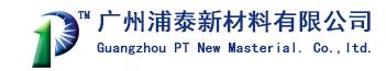 广州浦泰新材料有限公司 官方网站 THFA、EGDMA 、HDDA 二甲基ballbet贝博app下载、三羟甲基丙烷、异辛酸